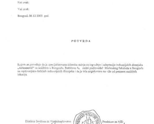 Masinski fakultet Beograd